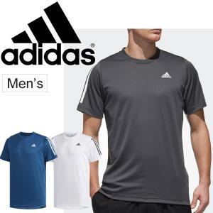 Tシャツ 半袖 メンズ アディダス adidas M4T ワンポイント ロゴT スポーツウェア トレーニング ランニング 男性 半袖シャツ シンプル トップス/FTF30