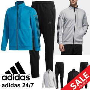 トレーニングウェア 上下セット スウェット メンズ アウター アディダス adidas 24/7 ヘザー ウォームアップジャケット スポーツウェア 男性/FTL51-FTL50 apworld