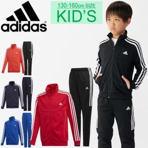 ジャージ 上下セット キッズ ジュニア 男の子 子供服 adidas アディダス ボーイズ TIRO...