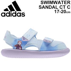 アナと雪の女王 キッズ サンダル 女の子 ジュニア 17-20.0cm 子供靴/アディダス adidas SWIMWATER SANDAL CT C/サマーシューズ ディズニー スポーティ /FY7900|APWORLD