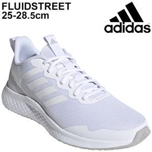 ランニングシューズ メンズ アディダス adidas FLUIDSTREET/ローカット 白 ホワイト スニーカー KYT40 ジョギング 男性 スポーツシューズ 運動靴 くつ/FY8452|APWORLD