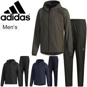 ウィンドブレーカー 上下セット メンズ アディダス adidas M4T 3ストライプス 裏起毛 ウィンドジャケット パンツ 上下組 スポーツウェア 男性/FYB84-FYB85|apworld