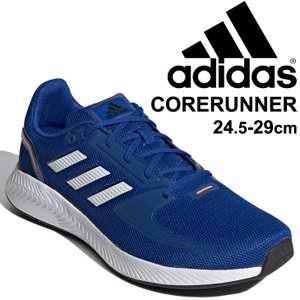 ランニングシューズ メンズ アディダス adidas CORERUNNER M/ジョギング トレーニ...