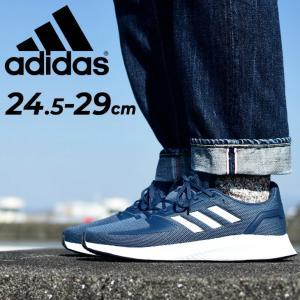 ランニングシューズ メンズ アディダス adidas CORERUNNER M/ジョギング トレーニング LGH91 ネイビー 紺 男性 スポーツシューズ スニーカー /FZ2807【a20Qpd】|APWORLD