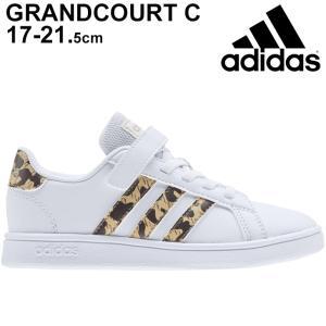 キッズ スニーカー シューズ ジュニア 17-21.5cm 子供靴/アディダス adidas グランドコート GRANDCOURT C/コートスタイル 女の子 男の子 ゴム紐 /FZ3516|APWORLD