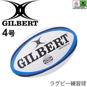 ラグビーボール 4号球 ギルバート GILBERT AWB-3000SL/練習球 少年用 ジュニアボール/GB-9126|apworld