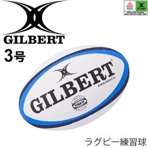 ラグビーボール 4号球 ギルバート GILBERT AWB-3000SL/練習球 少年用 ジュニアボール/GB-9127|apworld