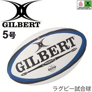 ギルバート GILBERT ラグビーボール AWB-5000PLUS 5号球 試合球/GB-9184|apworld