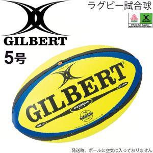 ラグビーボール ギルバート GILBERT AWB-5000PLUS 5号球/蛍光イエローモデル 試合球/GB-9185|apworld