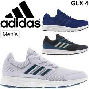 ランニングシューズ メンズ アディダス adidas GLX 4 ジーエルエックス4/スポーツシュー...
