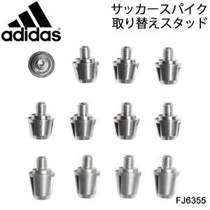 アディダス adidas サッカー スパイク スタッド TRX 2 SG 11/14 スポーツ 小物 フットボール アクセサリー / GOE52【取寄】|apworld