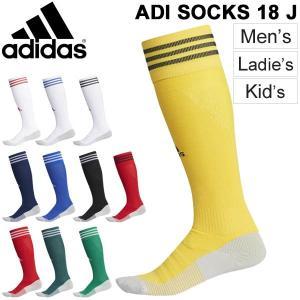 サッカー ストッキング アディダス adidas ADIソックス 18 J 靴下 メンズ レディース キッズ ジュニア 16−30cm フットボール/GOG32【取寄】|apworld