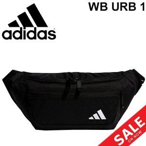 ウエストバッグ ヒップバッグ メンズ レディース アディダス adidas WB URB 1 約3L ウエストポーチ/スポーツバッグ 鞄 斜め掛け 男女兼用/GZT57|apworld