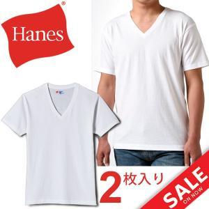 Tシャツ 半袖 メンズ パックT 2枚組 ヘインズ Hanes Vネック ジャパンフィット ブルーパック Japan Fit 男性用 下着 インナーシャツ/H5210【返品不可】/H5215 apworld