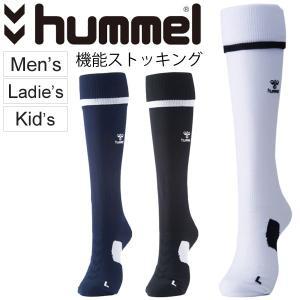 ストッキング アーチサポート機能 靴下 ヒュンメル hummel サッカー フットサル メンズ レディース ジュニア くつした 日本製/HAG7061【取寄】|apworld