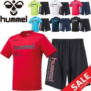 半袖Tシャツ ハーフパンツ 上下セット メンズ レディース ヒュンメル hummel プラクティスシャツ ウーブンパンツ 上下組 /HAP4129-HAP2065 apworld