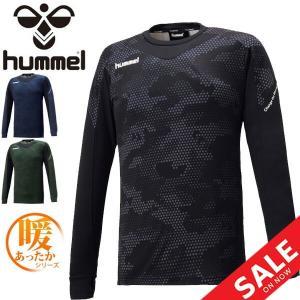 トレーニングウェア 長袖 裏起毛 Tシャツ メンズ ヒュンメル Hummel L/Sあったか ストレッチプラクティスシャツ スポーツウェア/HAP7112 apworld