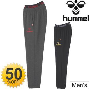 スウェット パンツ メンズ ヒュンメル hummel トレーニングパンツ 男性用 ロングパンツ 裏毛 スエット/HAP8120P|apworld