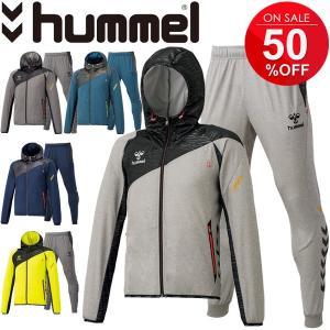 スウェット 上下セット メンズ レディース/ヒュンメル hummel UT-スウェット フーデッドジャケット/HAP8184-HAP8184P|apworld