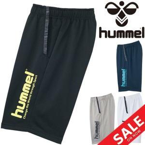 ヒュンメル Hummel から、スウェットハーフパンツです。  吸汗速乾素材で、あらゆるスポーツやト...
