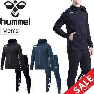 スウェット 上下セット メンズ ヒュンメル hummel スエット フーデッドジャケット ロングパンツ 上下組/スポーツウェア/HAP8216-HAP8216P apworld