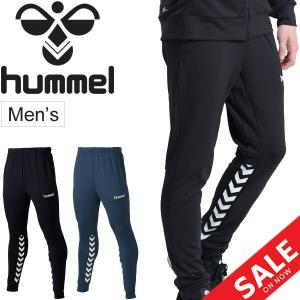 スウェット パンツ メンズ ヒュンメル hummel スエット ロングパンツ/スポーツウェア 男性 スリムシルエット /HAP8216P|apworld