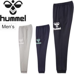 スウェット パンツ メンズ ヒュンメル hummel スエット ロングパンツ/スポーツウェア/HAP8217P|apworld