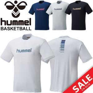 ★メール便1点までOK★  ヒュンメル(hummel)から、バスケット ベーシックTシャツです。  ...