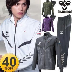 ジャージ上下 メンズ ヒュンメル ジャージジャケット ジャージパンツ  Hummel  HAT2057-HAT3057/トレーニング ウェア サッカー|apworld