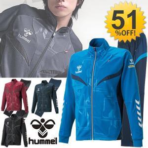 ジャージ上下 メンズ ヒュンメル ジャージジャケット ジャージパンツ  Hummel  HAT2057-HAT3057/トレーニング ウェア スポーツ サッカー|apworld
