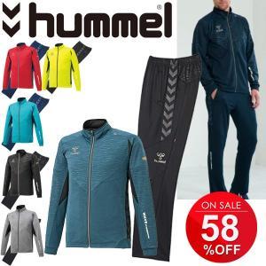 ジャージ 上下セット メンズ レディース/ヒュンメル hummel UT-ウォームアップ/HAT2076-HAT3076|apworld