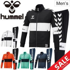 ジャージ 上下セット メンズ ヒュンメル hummel PLAY トラック ジャケット パンツ 上下組/スポーツウェア 男性 トラックスーツ/HAT2089-HAT3089 apworld