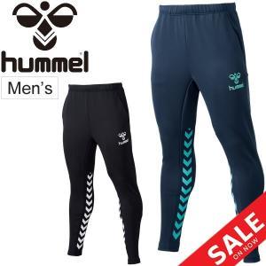 ジャージ パンツ メンズ ヒュンメル hummel テック スーツ パンツ TECH SUITS PANTS/スポーツウェア 撥水 スリムフィット 男性/HAT3087|apworld