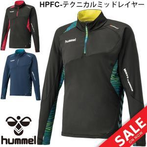 長袖シャツ メンズ レディース/ヒュンメル hummel HPFC-テクニカル ミッドレイヤー シャツ/HAT4058|apworld