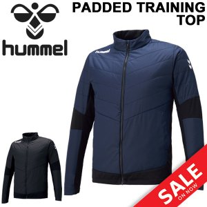 トレーニングウェア 中綿入り ジャケット メンズ レディース ヒュンメル Hummel パデッドトレーニングトップ スポーツウェア 防寒/HAT4061 apworld