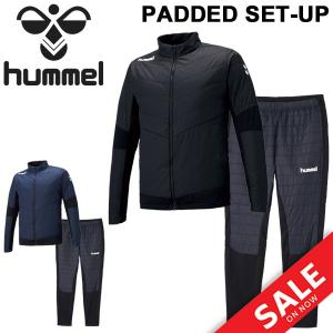 トレーニングウェア 中綿入り 上下セット メンズ レディース ヒュンメル Hummel パデッド トレーニング ジャケット テックパンツ 上下組/HAT4061-HAT8003 apworld