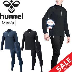 トレーニングウェア 上下セット ヒュンメル hummel ハーフジップシャツ テックパンツ 上下セット/スポーツウェア サッカー フットサル/HAT4062-HAT8004 apworld