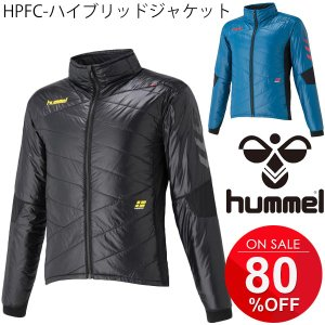 中綿ジャケット メンズ ヒュンメル hummel HPFC−ハイブリッドジャケット 防寒着 男性用 ジャンバー サッカー フットサル ハンドボール/HAW2060|apworld