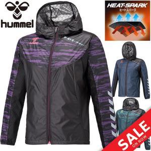 ウィンドブレーカー ジャケット メンズ レディース/ヒュンメル hummel UT-アルミラミネーションパーカー/トレーニングウェア/HAW2073|apworld