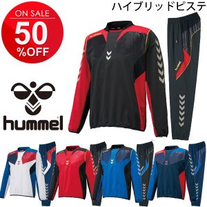 ヒュンメル Hummel/ハイブリッドピステスーツ 上下組/サッカー フットボール プルオーバー トレーニングウェア 紳士・男性用 MENS /HAW4165SP|apworld