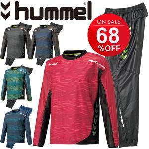 ピステ 上下セット メンズ レディース ヒュンメル Hummel/ウインドブレーカーシャツ ロング/HAW4180-HAW5179|apworld