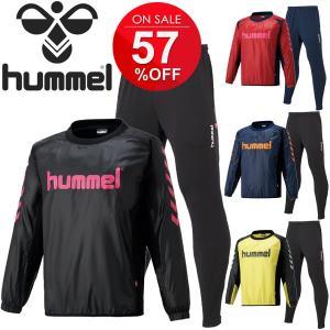 ピステトップ+テックパンツ 2点セット メンズ レディース/ヒュンメル Hummel トレーニングウェア サッカー フットサル ハンドボール/ HAW4183SP apworld