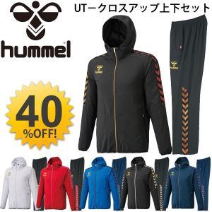 ヒュンメル  Hummel/UTクロスアップフーデッド 上下組/ウインドジャケット パンツ サッカー フットボール トレーニングウェア /HAW7031-HAW7031P|apworld