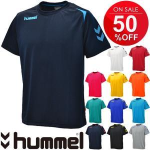メンズ Tシャツ ヒュンメル hummel ワンポイント 半袖シャツ サッカー フットボール ハンドボール 吸汗速乾 男性 スポーツ トレーニング 全13カラー/HAY2072 apworld