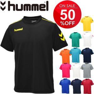 ★メール便1点までOK★  ヒュンメル(hummel)から、メンズの半袖速乾Tシャツです。  吸水速...