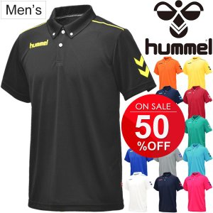 ポロシャツ 半袖 メンズ/ヒュンメル hummel トレーニングウェア 男性用 サッカー フットボール ハンドボール/HAY2079