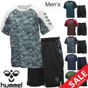 半袖Tシャツ ハーフパンツ 2点セット 上下セット メンズ ヒュンメル HUMMEL ドライ 半袖シャツ ハーフパンツ/HAY2082-HAY6013HP apworld