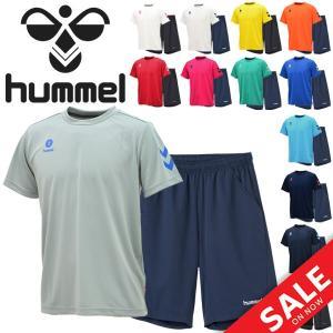 半袖Tシャツ ハーフパンツ 2点セット 上下セット メンズ レディース ヒュンメル HUMMEL トレーニング スポーツウェア ドライTシャツ/HAY2084-HAP2065 apworld