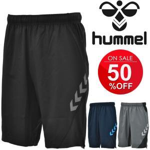 ハーフパンツ メンズ ヒュンメル hummel ウーブンパンツ ハンドボール サッカー フットボール 男性 スポーツウェア 短パン ボトムス/HAY6008HP apworld