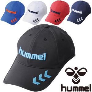 キャップ 帽子 メンズ/ヒュンメル Hummel ベーシックキャップ サッカー アクセサリー 日差し対策 UVカット 紫外線対策 吸汗速乾 /HFA4062【取寄せ】|apworld